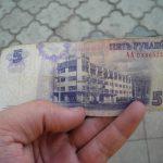 rubel-naddniestrzański